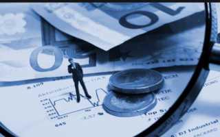 3.1. Классификация валютных рынков