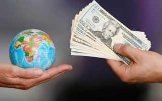 1.2. Эволюция мировой валютной системы