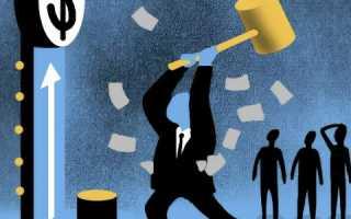 4.3. Защитные меры от валютного риска
