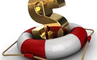 4.2. Страхование валютных рисков